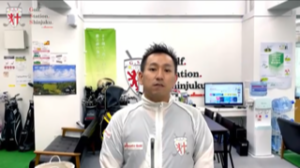 新宿ゴルフステーション インストラクター