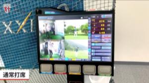 ゴルフステーション新宿 レッスンモニター